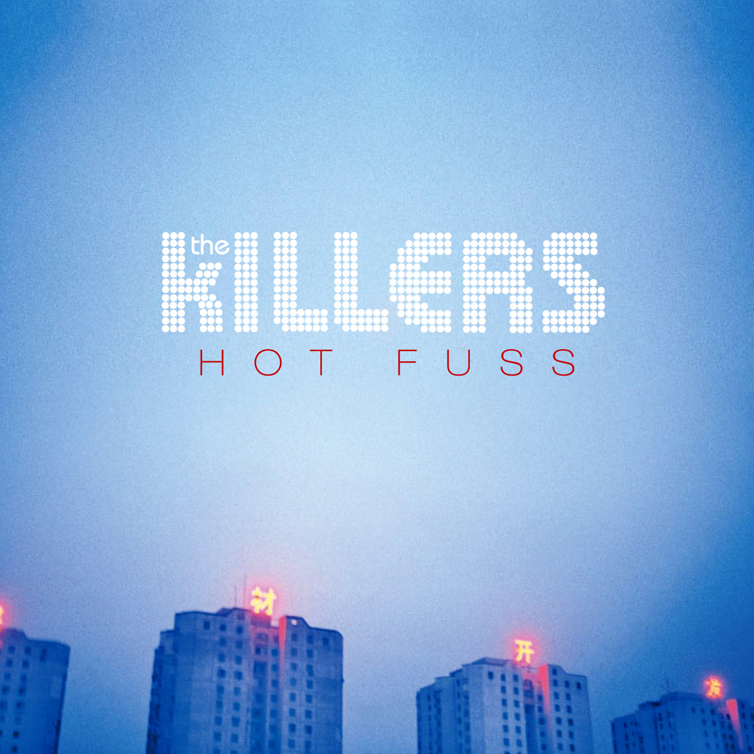 Hot Fuss Artwork